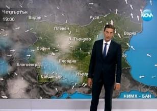 Прогноза за времето – 21 август