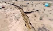Земята се разцепи в Мексико