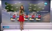 Прогноза за времето (25.04.2015 - централна)