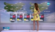 Прогноза за времето (03.08.2015 - сутрешна)