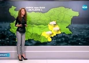 Прогноза за времето (27.11.2015 - централна)