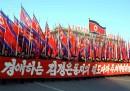"""Северна Корея изплаши с """"Мусудан"""""""