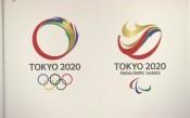 В Токио си избират ново лого за 2020-та