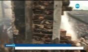 Кълбовидна мълния вероятно е причинила пожара в Дряново