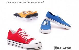 Как да се грижим за обувките, за да ни служат вярно