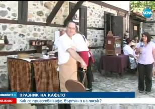 Празник на въртяното кафе в Златоград