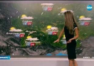 Прогноза за времето (30.06.2016 - централна)