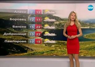 Прогноза за времето (25.08.2016 - сутрешна)