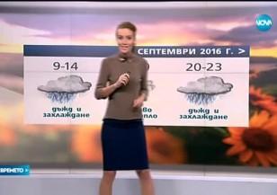 Прогноза за времето (30.08.2016 - централна)