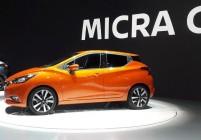 Революционни решения от Nissan Micra