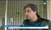 МИСИЯ: Български екип спасява мечки в Албания (СНИМКИ)