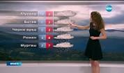 Прогноза за времето (21.10.2016 - обедна емисия)