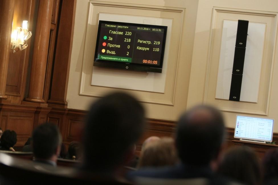 """- Точно 2 години и 9 дни след встъпването му в длъжност, идва и краят на кабинета """"Борисов"""" 2"""