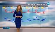 Прогноза за времето (03.12.2016 - обедна емисия)
