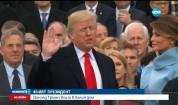Клетвата на Доналд Тръмп