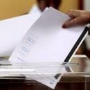 До 11 март се приемат заявления за гласуване по настоящ адрес