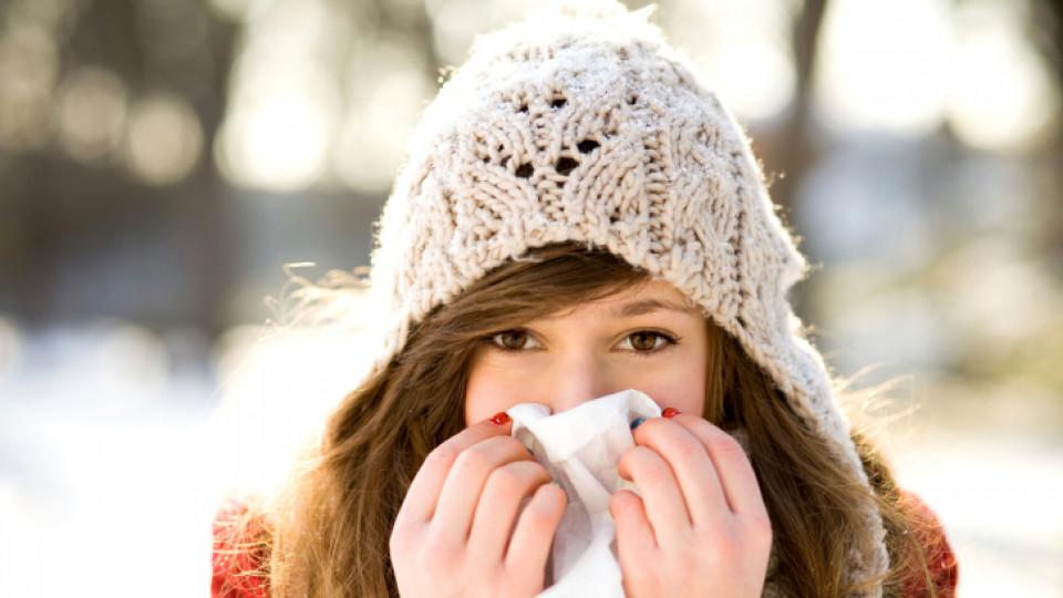 Обявена грипна епидемия