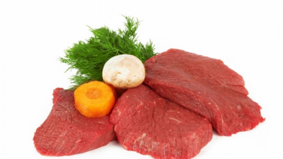 Как да замразяваме различни видове меса