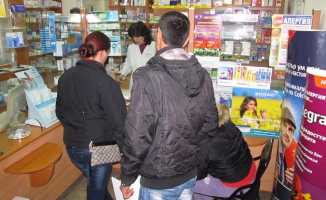 Грипна епидемия в областите Плевен, Русе и Добрич