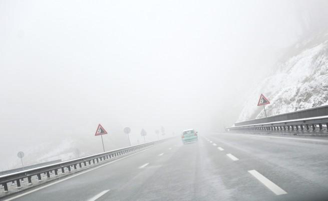 Жълт код за сняг и вятър в 8 области