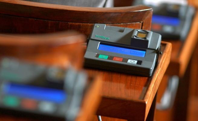 ГЕРБ и ДПС приеха актуализацията на държавния бюджет на първо четене