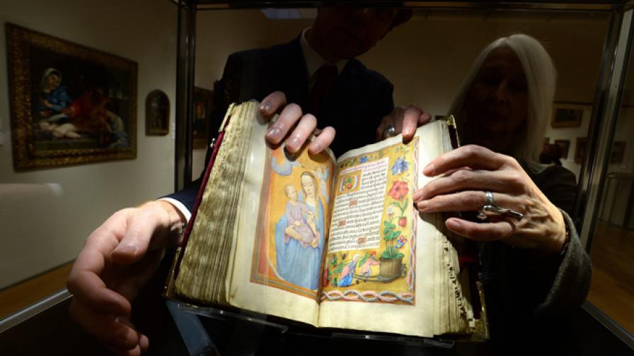 """""""Часословът на Ротшилд"""" - най-скъпият ръкопис в света"""