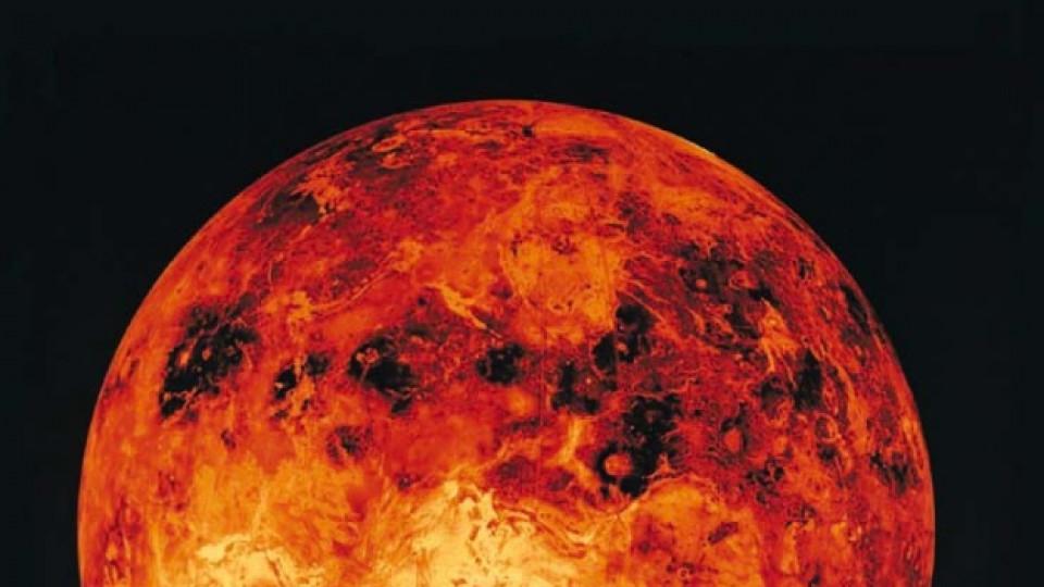 Какво означава транзитът на Венера? – І част