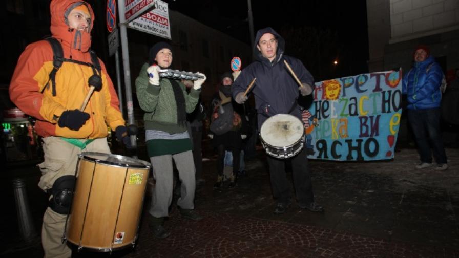 Еколози протестираха за Странджа и миналата седмица