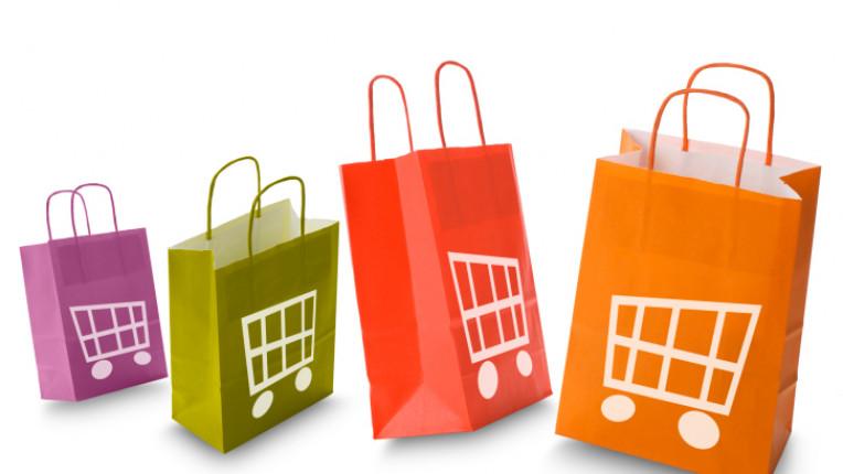 наръчник онлайн пазаруване бърз безопасност