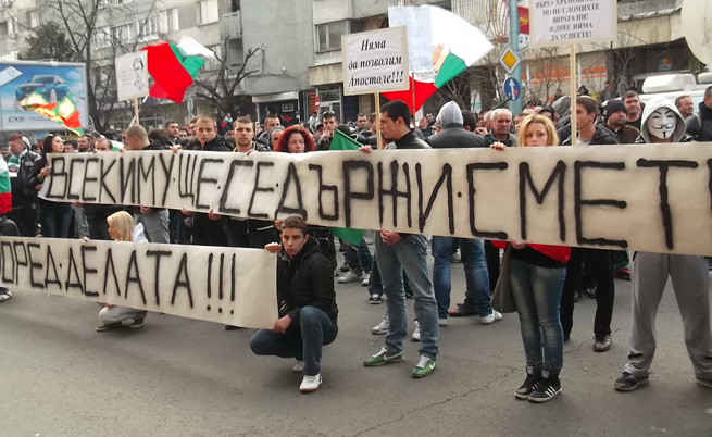 Сблъсъци на протеста в Пловдив, шестима са ранени