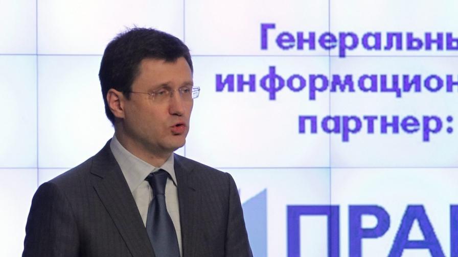 """Руски министър: Рано е да говорим за край на """"Бургас–Александруполис"""""""