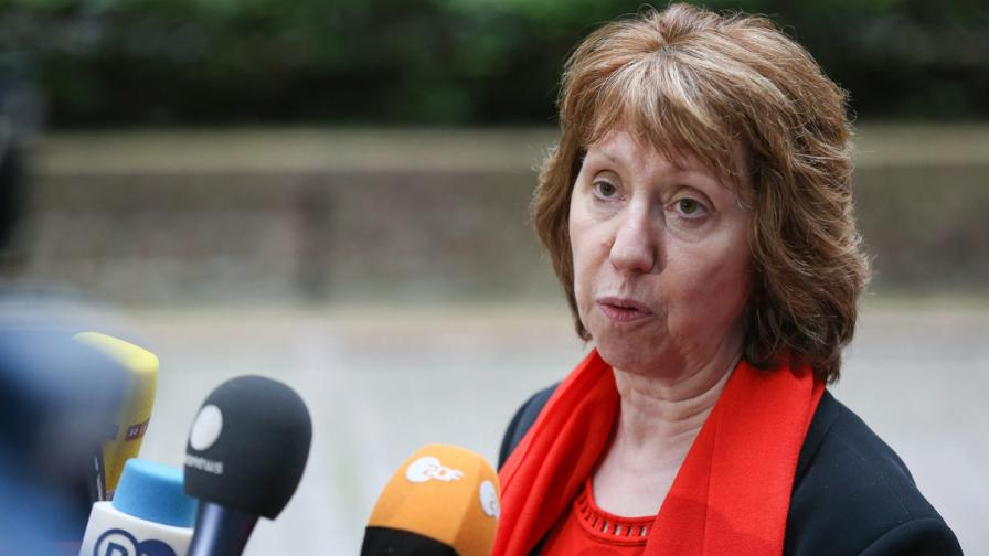 Върховният представител на Европейския съюз за външната политика и сигурността Катрин Аштън