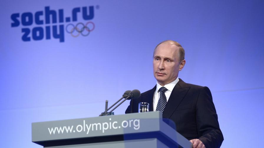 Владимир Путин: Олимпиадата в Сочи изненада неприятно критиците