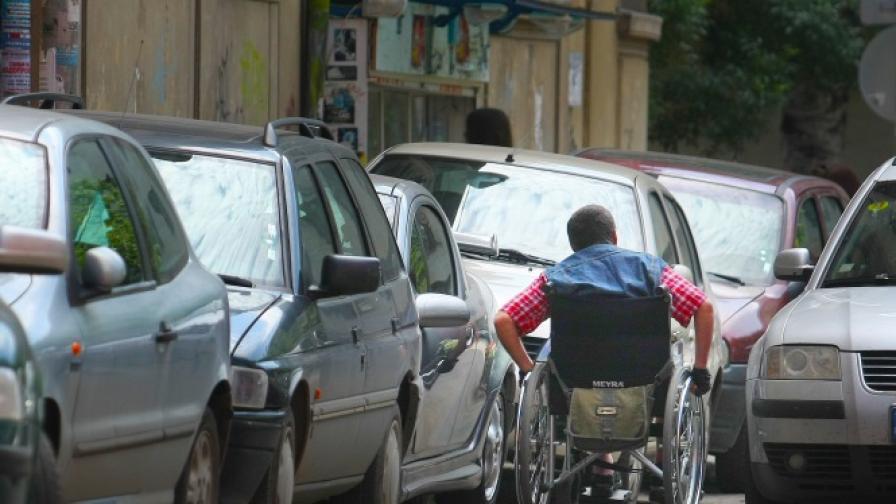 """""""Променя ли се светът на хората с увреждания?"""""""