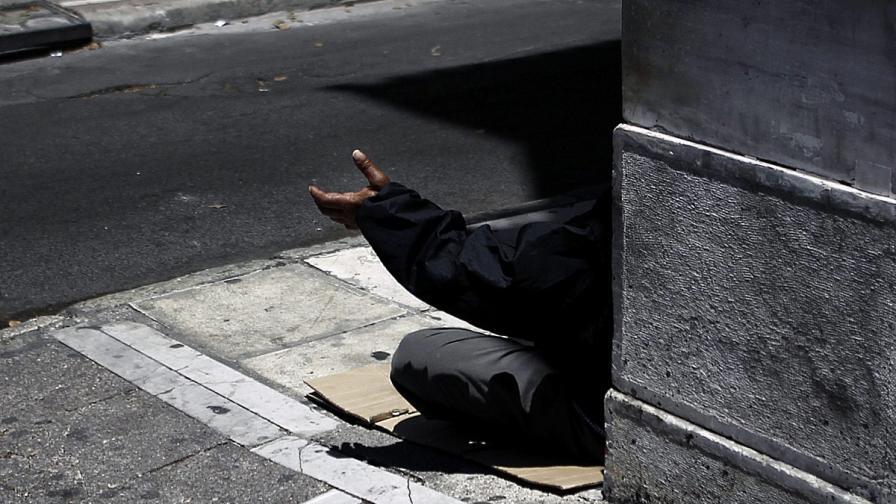 НПО: 1/4 от бездомниците са с висше образование