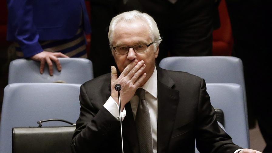Руският представител в ООН Виталий Чуркин