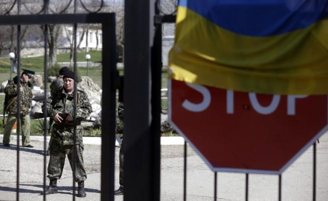 Проруски активисти завзеха областния съвет в Донецк