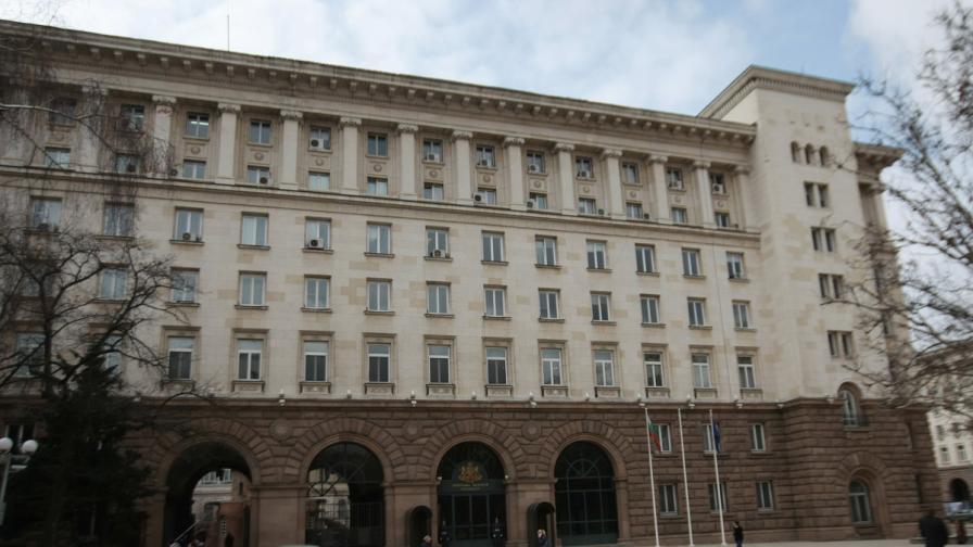 Президентство на Република България