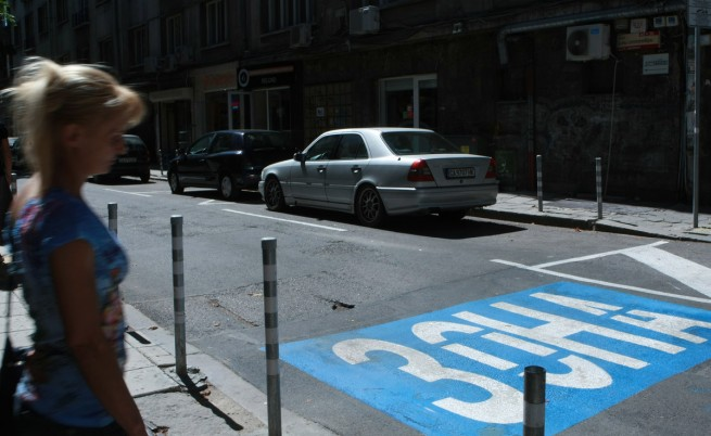 Софиянци ще паркират безплатно за 10 минути в синя и зелена зона