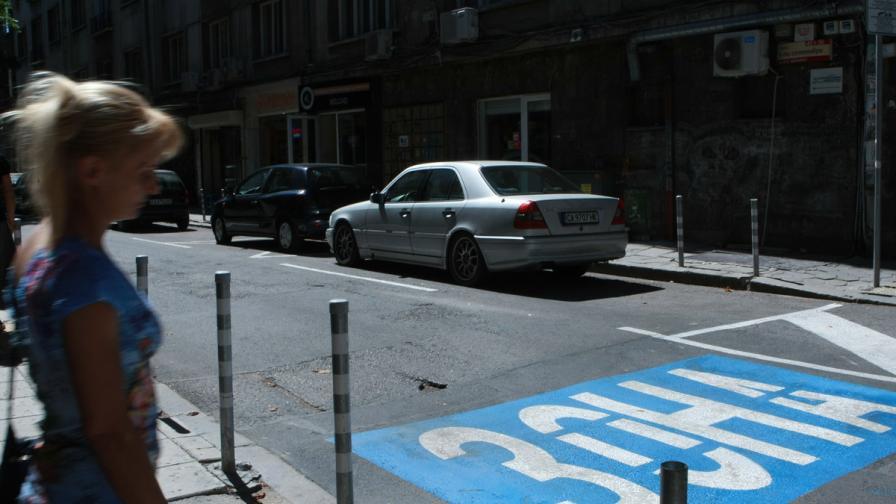 Безплатно паркиране за 10 минути в синя и зелена зона