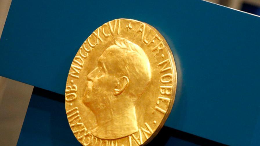 Ето къде отиде Нобеловата награда за мир