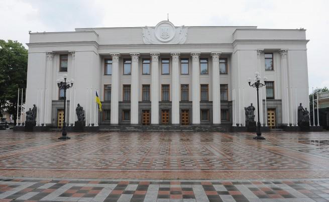 Украинските депутати прекъснаха военното сътрудничество с Русия