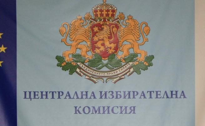 Окончателно от ЦИК: ГЕРБ - 30,4%, Коалиция за България - 18,93%