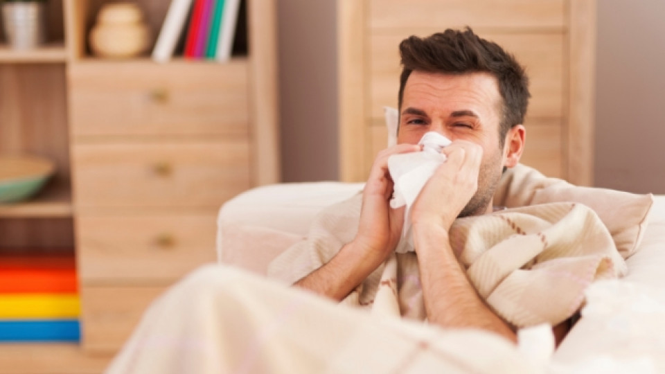 Болен мъж - скандал у дома
