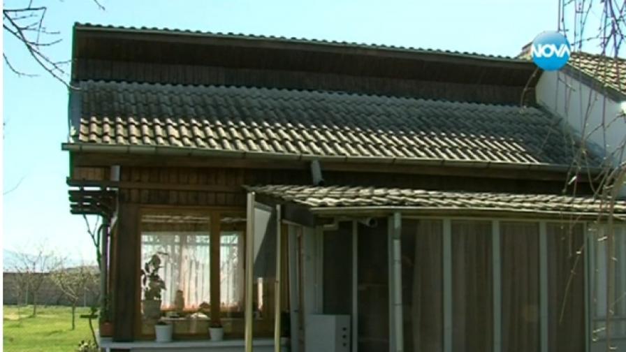 Къщата на Ванга