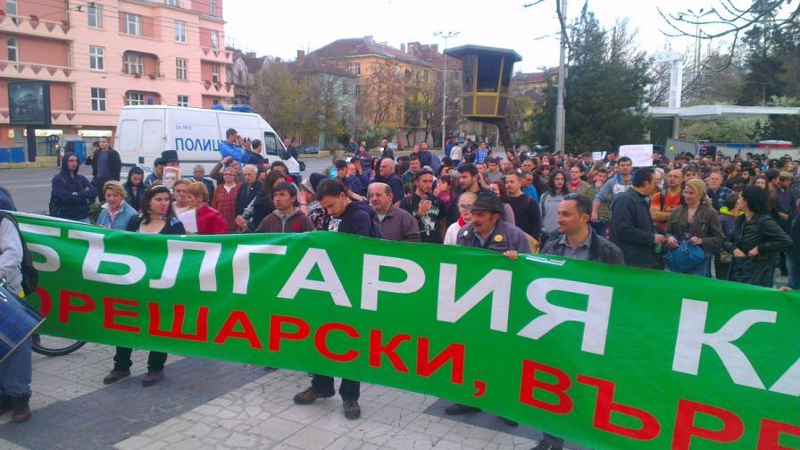 Сблъсък между полиция и протестиращи в София