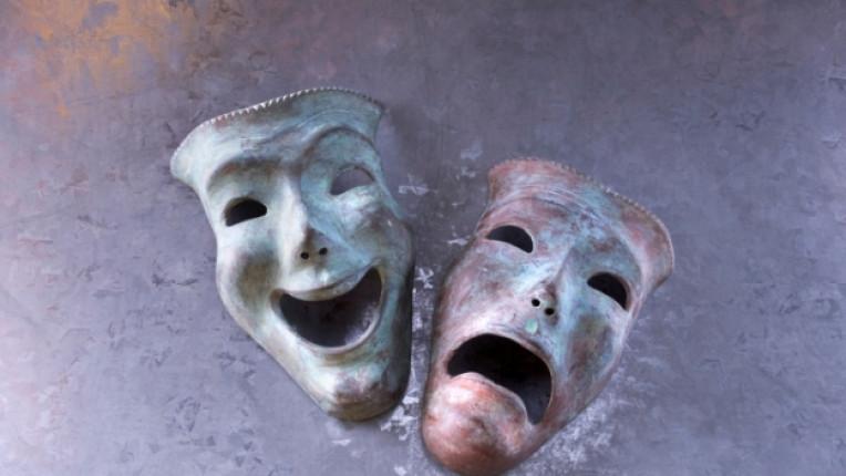 театър маска маски