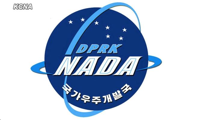 Севернокорейското