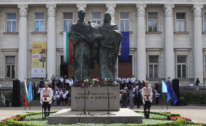 Евроизбори, славянска писменост и абитуриентски балове