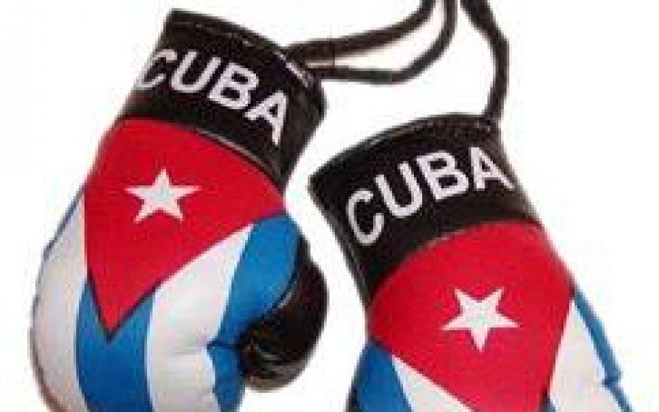 Кубинските боксьори не дойдоха в Пловдив